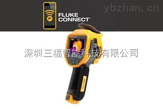 Fluke Ti400-美國Fluke Ti400 紅外熱像儀