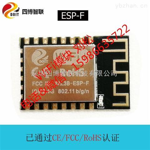 esp8266 esp-f无线串口无线wifi透传模块兼容esp-12e esp-12f