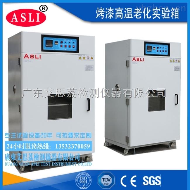 上海高低温试验机里面结构