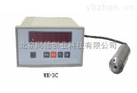 促銷動靜水位測量儀 型號: WK-3C