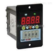 台湾泛达pan-globe仪器仪表 CB-2预置拨码4位计数器