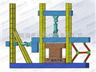 建研式加载架-建研式加力框架-电液伺服加载系统