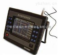 ZNT60超声波探伤仪ZNT60 宁波探伤仪厂家