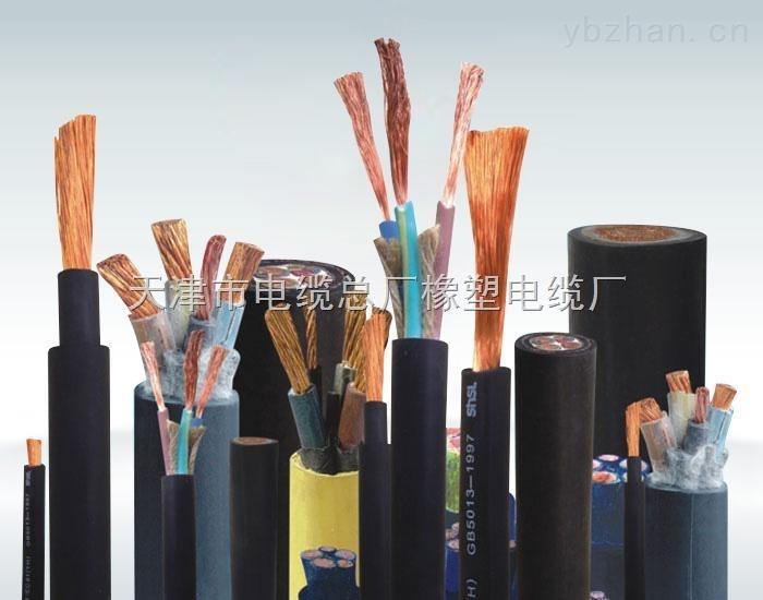 特種阻燃電線電纜\圖片\價格\新報價