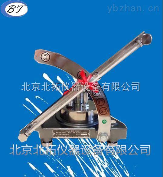 北京廠家YYT-2000斜管壓力計