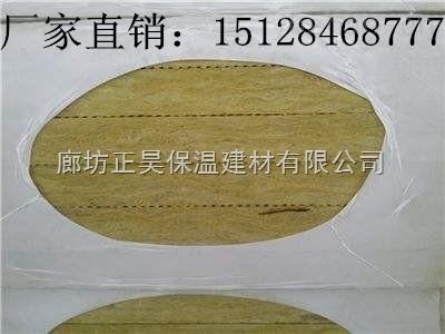 供应岩棉板厂家