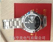 供应JDB-L双日历手表式近电报警器