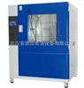 ADX-LY-800西安IPX9K淋雨试验箱