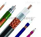供应生产· 铁路信号缆PYZ03 4X1.0 通信电缆厂·制造销售PZYA