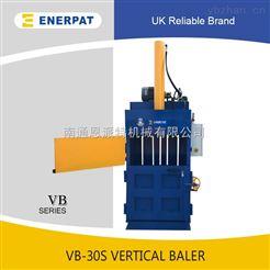 VB-30S小型液压废塑料薄膜打包机型号多