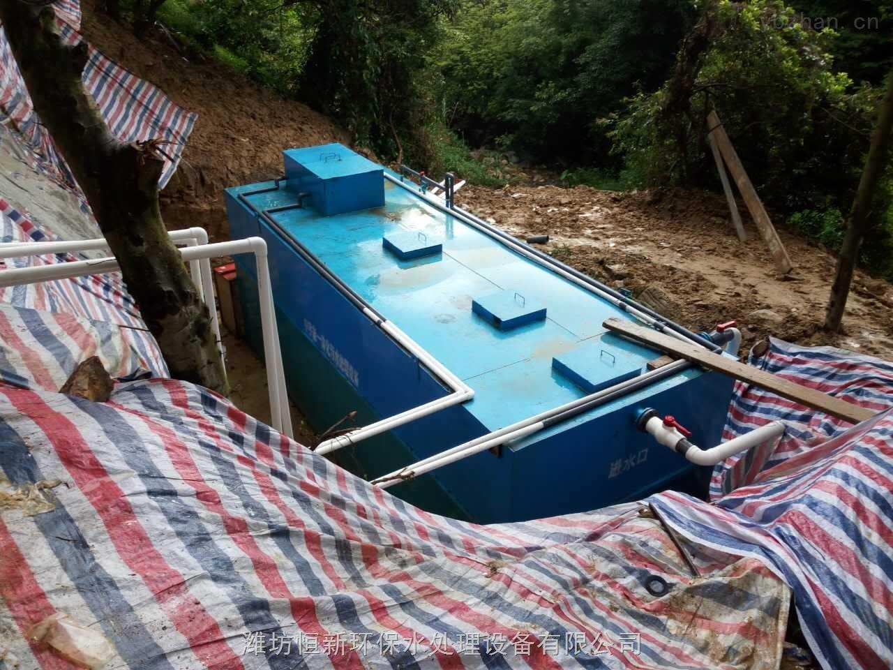 梅河口一体化污水处理埋地设备