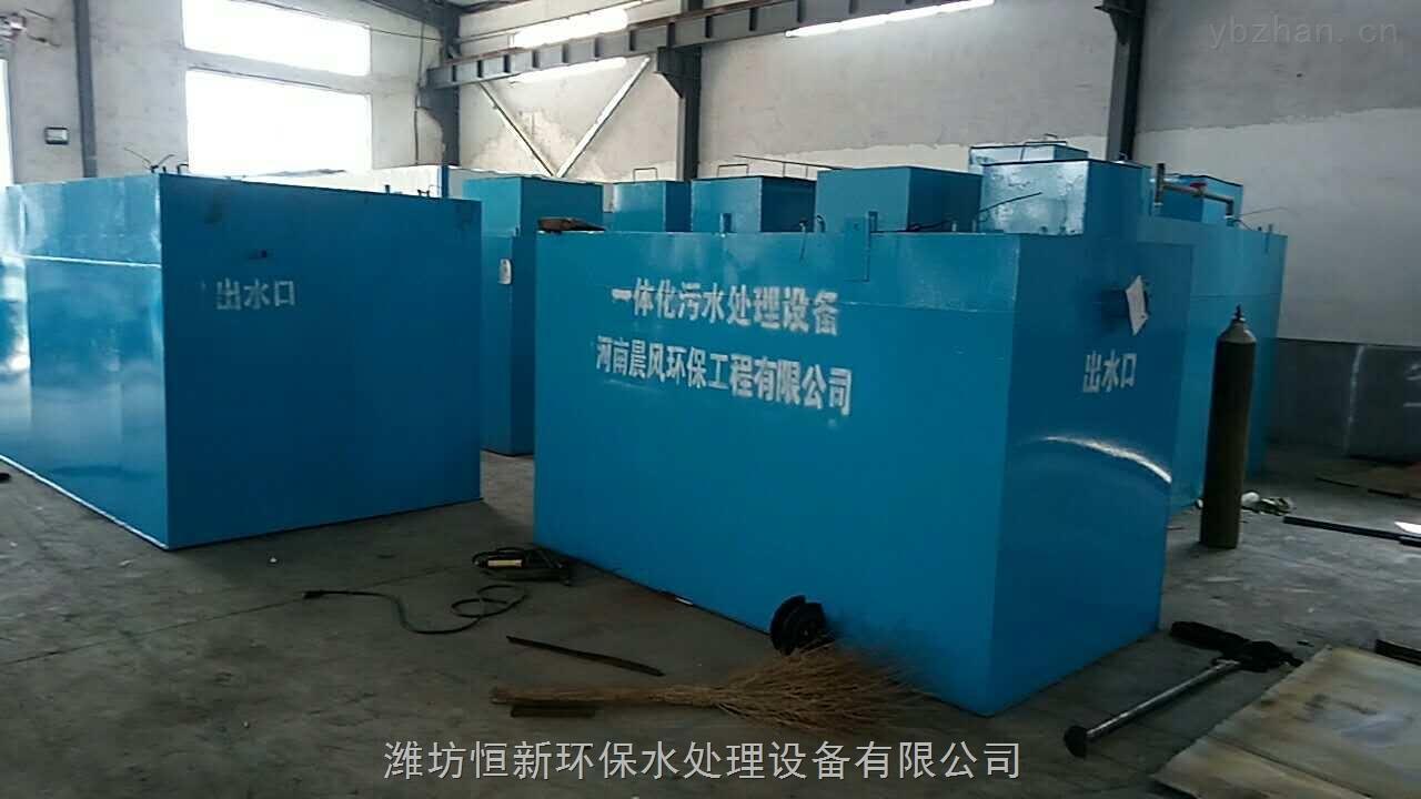 珲春地埋式污水处理设备