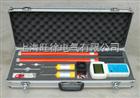 SL8000 语音高压核相仪