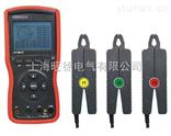 SL8005多功能三相数字相位伏安表