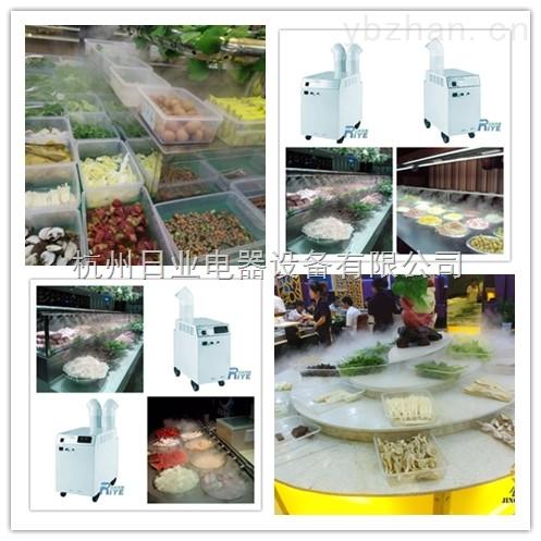 超市加湿器  超市蔬菜保鲜较常用的加湿器