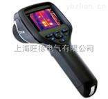 北京旺徐特价Flir E4红外热像仪