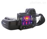 扬州旺徐特价美国菲力尔FLIR T440红外热像仪
