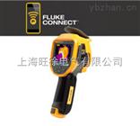 武汉旺徐特价美国福禄克Fluke Ti400红外热像仪