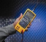 扬州旺徐特价美国福禄克Fluke 725多功能过程校准器/校验仪
