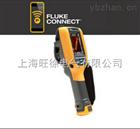 美国福禄克Fluke Ti110红外热像仪
