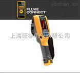 扬州旺徐特价美国福禄克Fluke Ti110红外热像仪