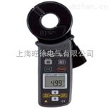 广州旺徐特价日本共立MODEL 4200接地电阻测试仪