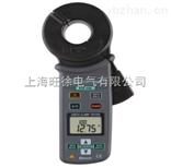 扬州旺徐特价日本共立MODEL 4202接地电阻测试仪