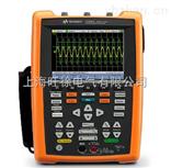 广州旺徐特价U1610A手持式示波器