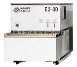 扬州旺徐特价E3-3D 三维定位镀层测厚分析仪器