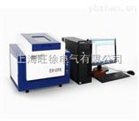 扬州旺徐特价RoHS检测仪器/无卤检测仪 分析仪器