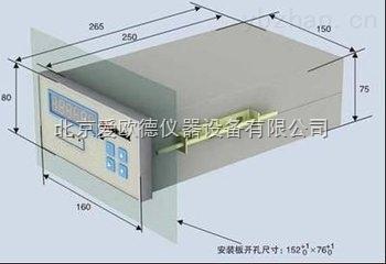 :AODJ-SWJ-1-20M-水位測量儀系列