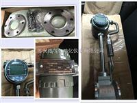 不銹鋼蒸汽流量計廠家供應