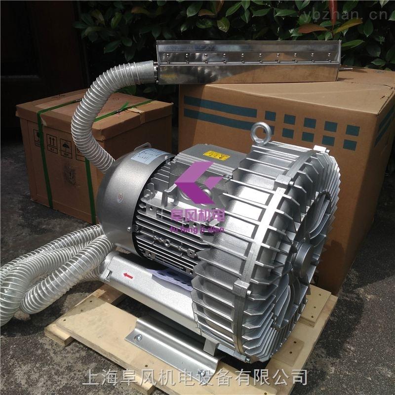 清洁设备吹干机风机/高压风机