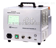 KB-2400型恒温恒流自动连续大气采样器