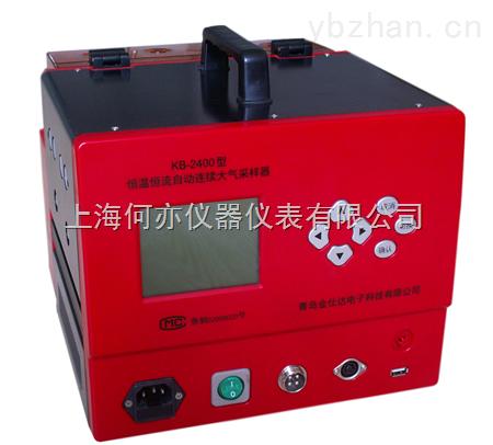 KB-2400C型四路恒溫恒流自動連續大氣采樣器
