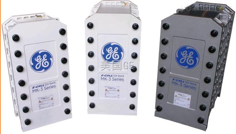 GE高纯水制取设备EDI模块E-Cell-3X模块