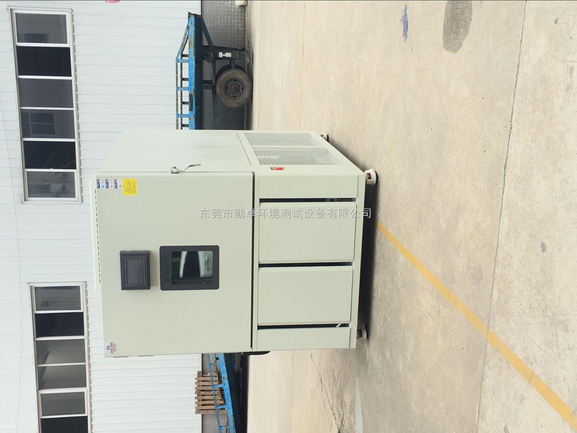 高低溫交變濕熱試驗箱充電樁標準專用-勤卓品牌