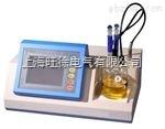 HN812微量水分测定仪批发