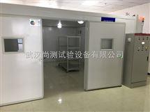 SC/BIR-52A步入式高温老化房