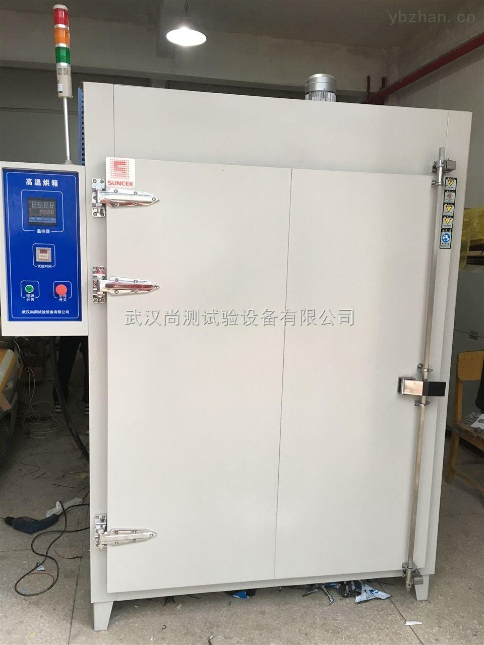 武汉高温干燥箱