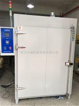 SC/GWHX武汉高温干燥箱