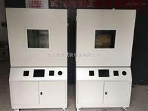 SC/DZF6021真空老化测试干燥箱
