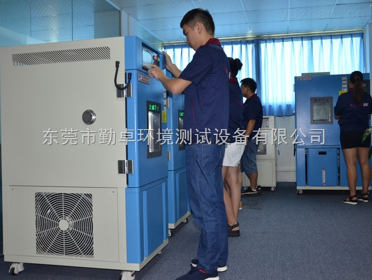 HK-36G-Z小的恒温恒湿试验箱哪里有卖?