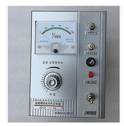 南京电机调速器jd1a-40