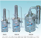 DZ-20不锈钢电热蒸馏水器价格