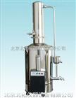 DZ-10Z断水自控不锈钢电热蒸馏水器使用说明