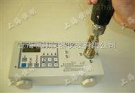 高采样电批扭矩测试仪带USB接口