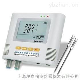L93-2H双路高温温度记录仪