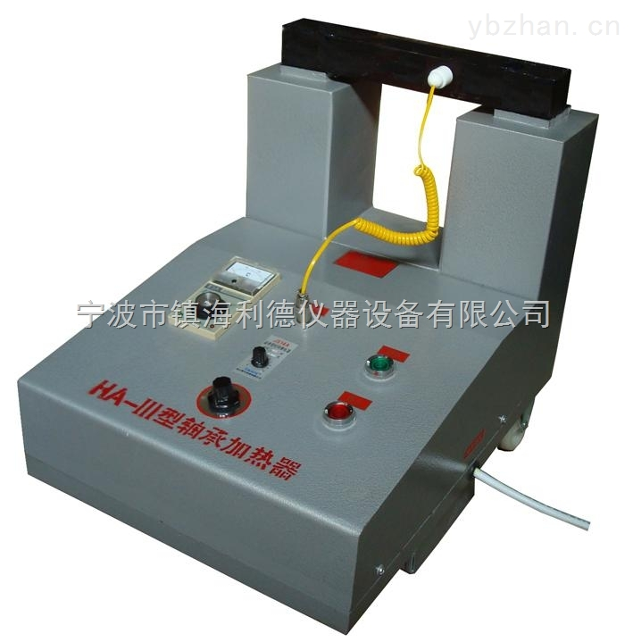 包头RDHA-6轴承加热器