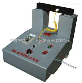 RDHA-5湖南RDHA-5轴承加热器促销